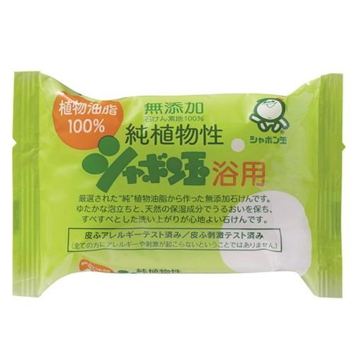 シャボン玉 無添加 純植物性 シャボン玉浴用石...