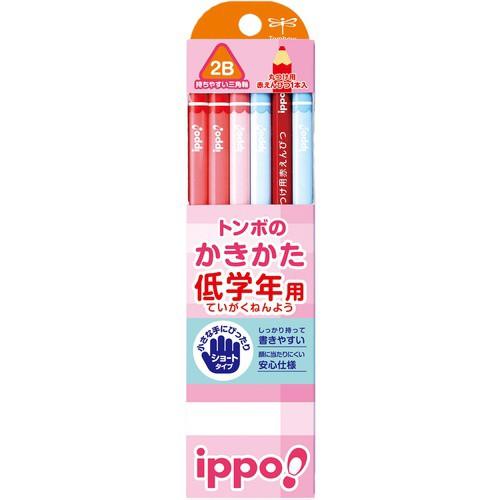 トンボ ippo! 低学年用 かきかた鉛筆 2B 三...