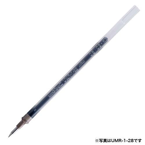 三菱鉛筆 ユニボールシグノ 極細 替芯 UMR−1...