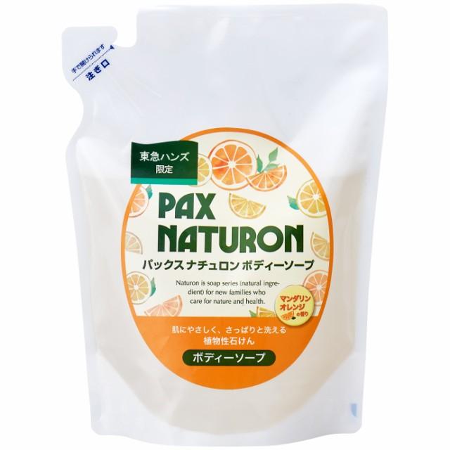 【お買い得】 太陽油脂 パックスナチュロン ボ...
