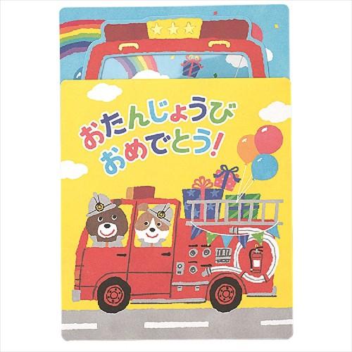 学研 バースデイポップアップカード B42007 消...