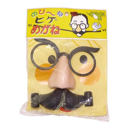 ひげメガネ 吹きもどし 黒│仮装・変装グッズ ...