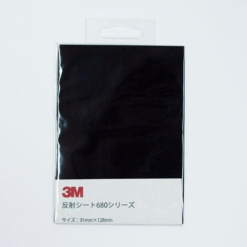 3M 反射シート 680−85 B7 ブラック│ガムテ...