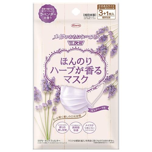 コーワ(Kowa) ほんのりハーブが香るマスク ラ...