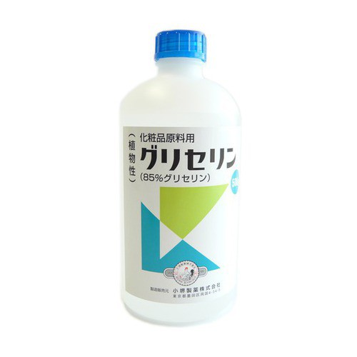 植物性グリセリン 500g