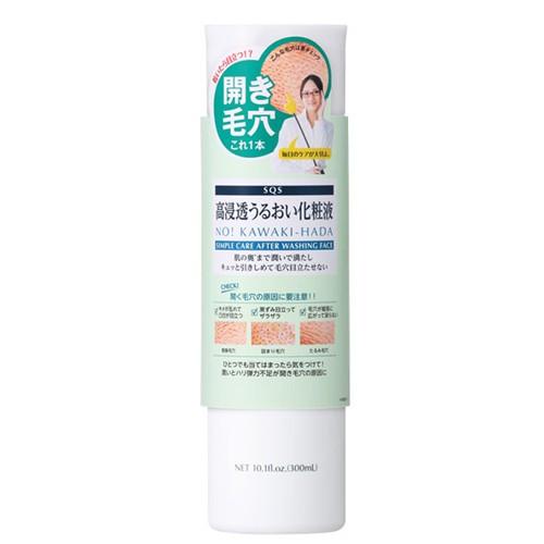 石澤研究所 SQS 高浸透うるおい化粧液 300mL