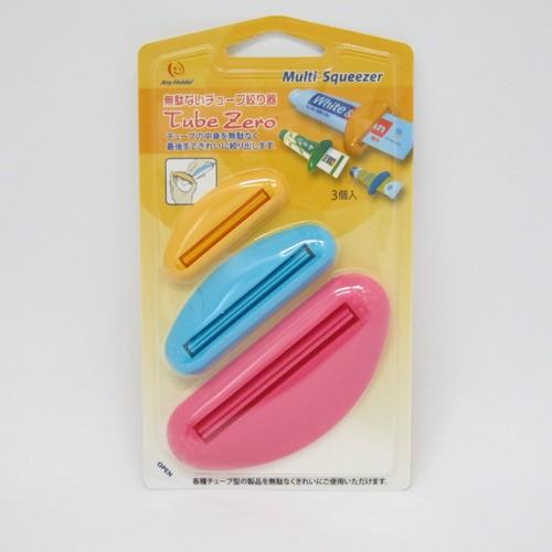 チューブ絞り器 チューブゼロ 3種入