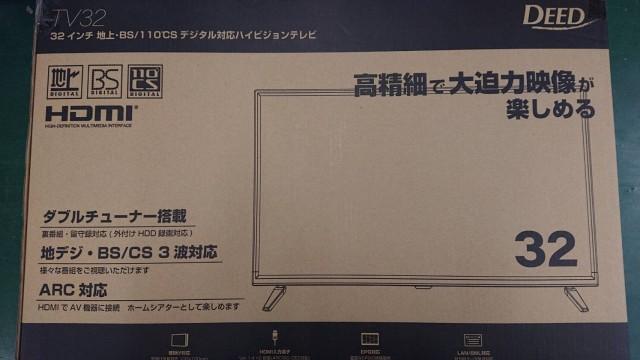 ★アグレクション DEED TV32 [32インチ]