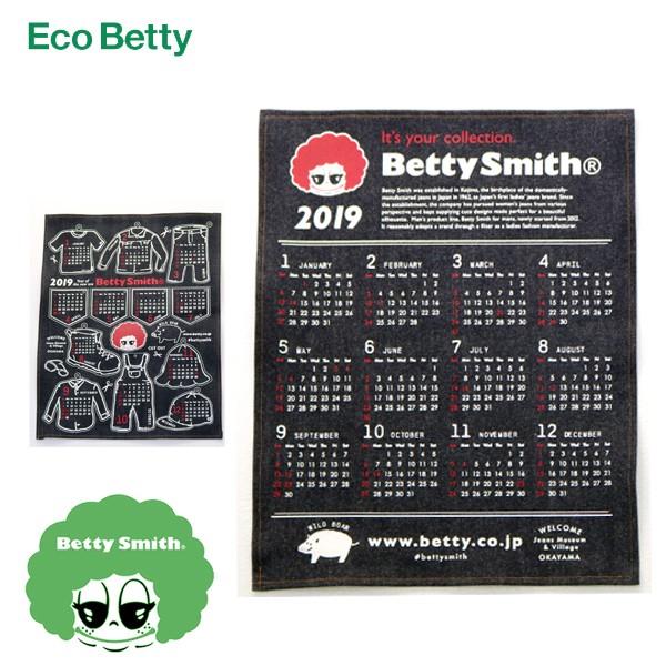 2019 ベティスミス デニムのカレンダー betty sm...