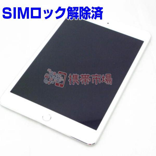 ポイント3% SIMフリー docomo iPad mini4 Wi-Fi+Cellular 64GB シルバー A1550 タ