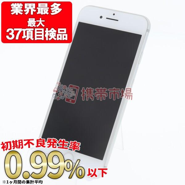 SIMフリー    SIMフリー iPhone7 32GB シルバー J...
