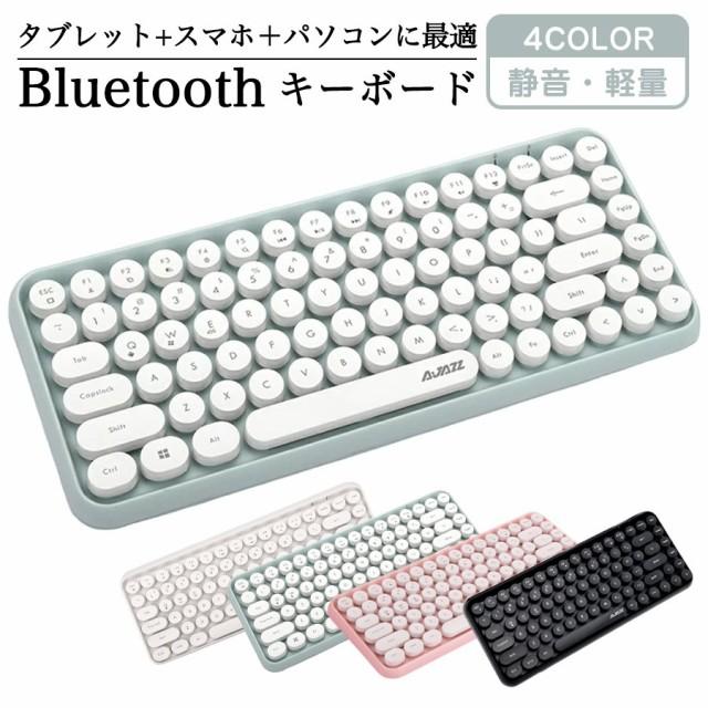 ワイヤレスキーボード bluetooth 静音 軽量 4色 ...