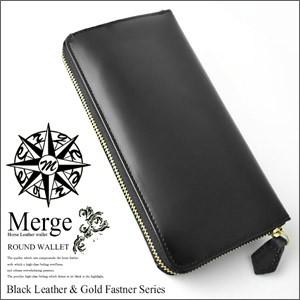 Merge(マージ)馬革ラウンド長財布 MG-1716
