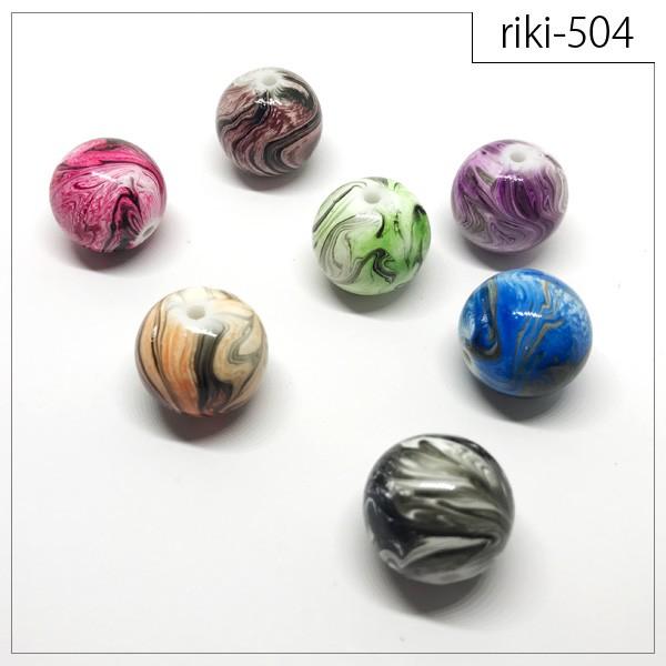 rikiビーズ 【riki-504】直径約20mm マーブル...