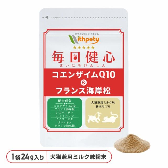 【メール便無料】(心臓の健康維持)【7成分配合...