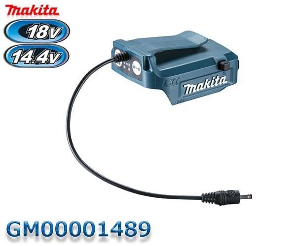 マキタ バッテリホルダ 14.4/18V用 GM00001489...