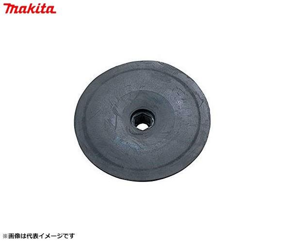マキタ ラバーパッド 170mm 743012-7