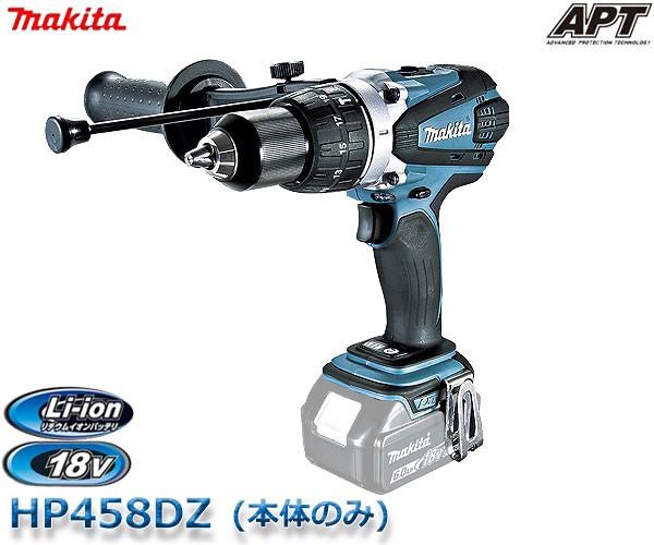 マキタ 充電式振動ドライバドリル 18V HP458DZ...