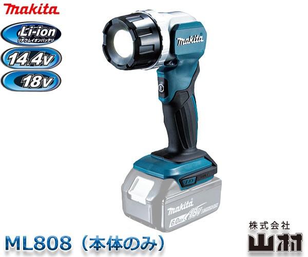 マキタ 充電式LEDフラッシュライト 14.4V・18V...