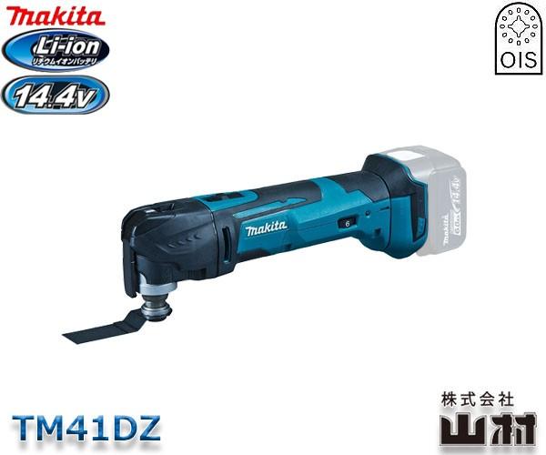 マキタ 充電式マルチツール 14.4V TM41DZ 本...