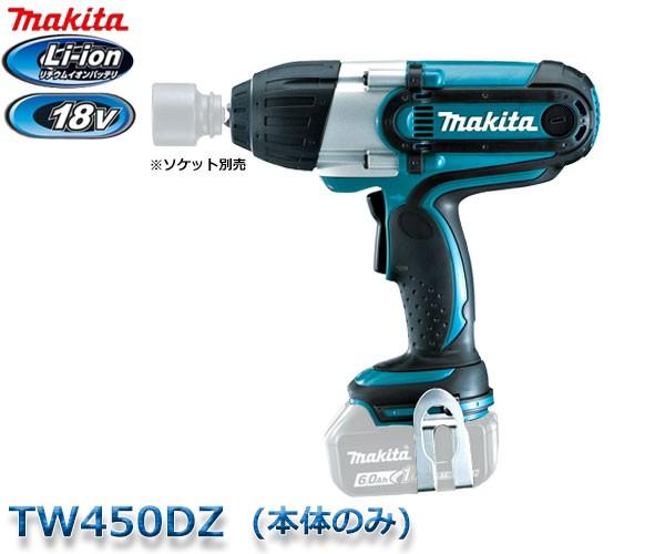 マキタ 充電式インパクトレンチ 18V TW450DZ ...