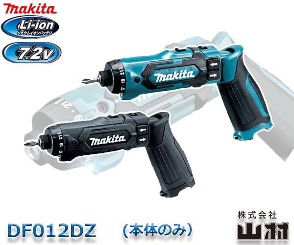 マキタ 充電式ペンドライバドリル 7.2V DF012D...
