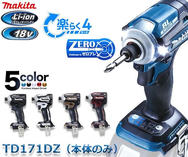 マキタ 18V 充電式インパクトドライバ TD171DZ...