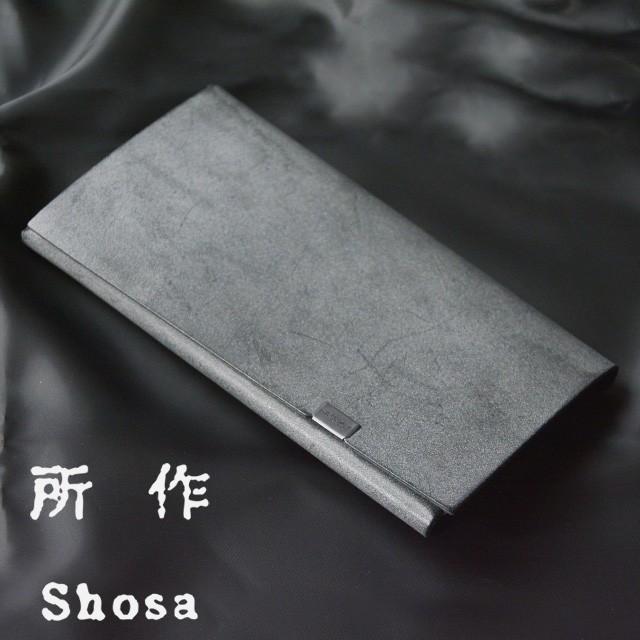 所作 財布 【ブライドル】 ブラック レザー ロン...