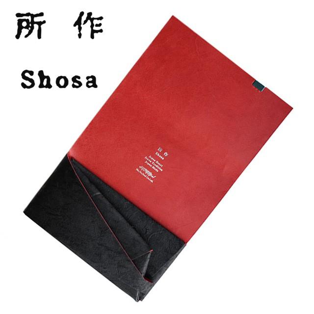 所作 財布 黒和紙×レッド レザー ロング ウォレ...