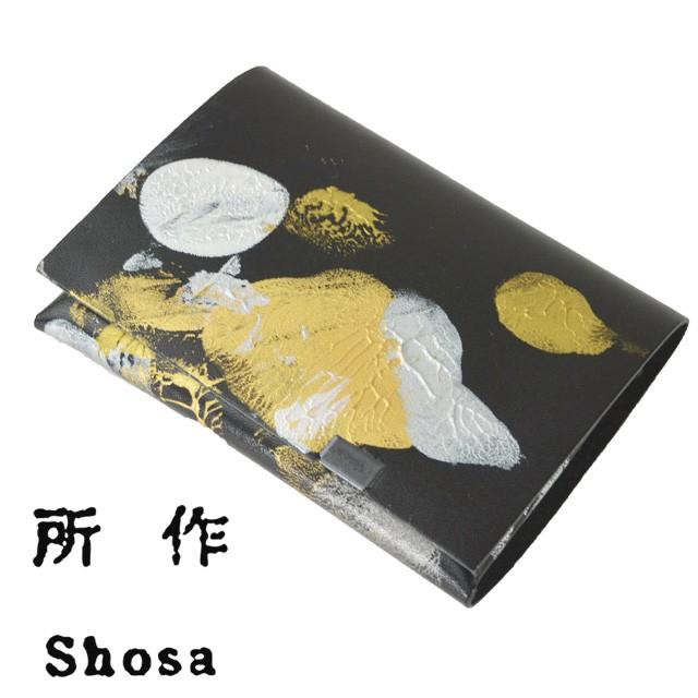 所作 財布 【海月】 レザー ショート ウォレット1...