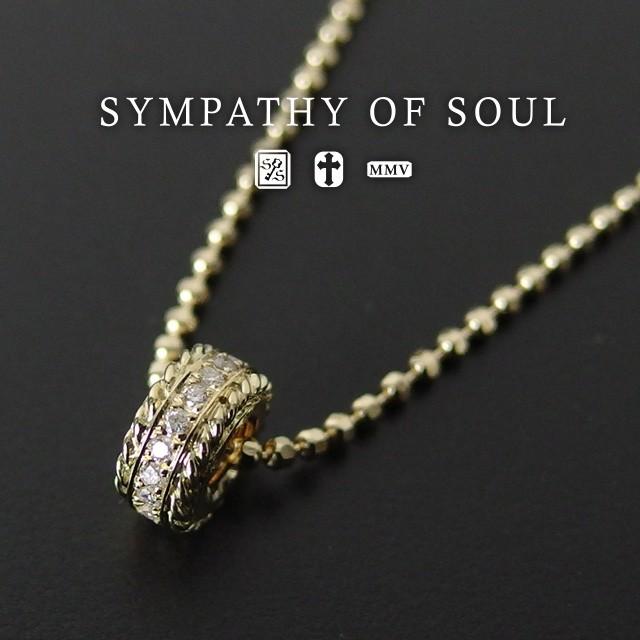 シンパシーオブソウル sympathy of soul エタニテ...