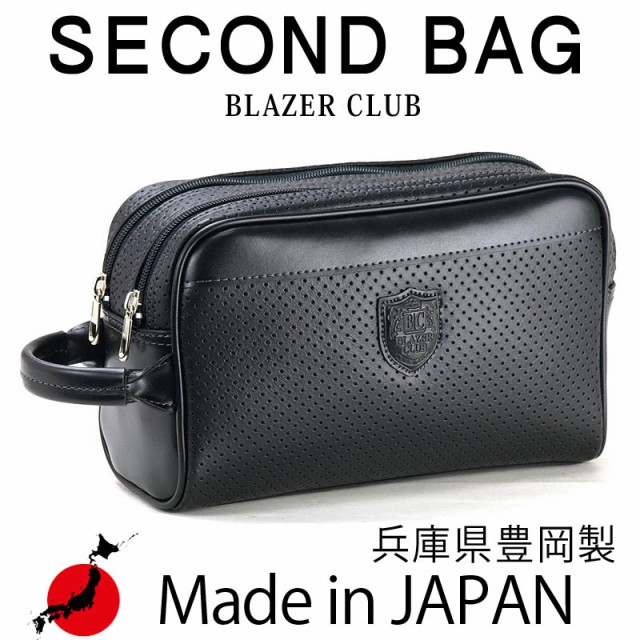 【送料無料】 セカンドバッグ メンズ 日本製 豊岡...