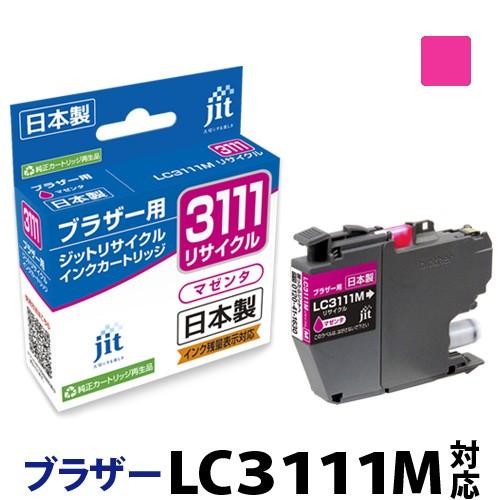インク ブラザー brother LC3111M マゼンタ対応 ...