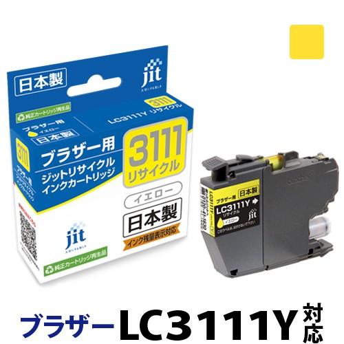 インク ブラザー brother LC3111Y イエロー対応 ...