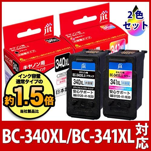 インク キヤノン Canon BC-340XL/BC-341XL ブラッ...