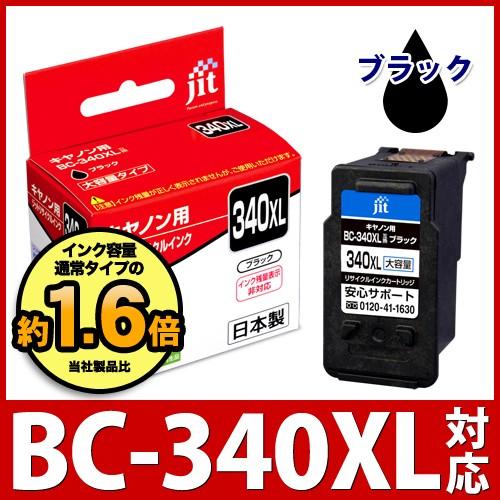 インク キヤノン Canon BC-340XL ブラック(大容量...