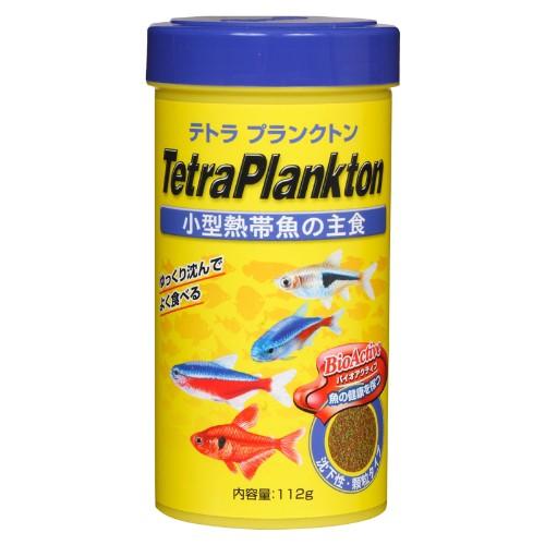 テトラ テトラプランクトン112g 112g