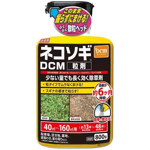 DCM DCMネコソギ粒剤 800g