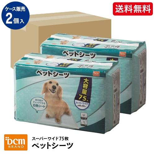 DCMブランド 【ケース販売】ペットシーツスーパー...