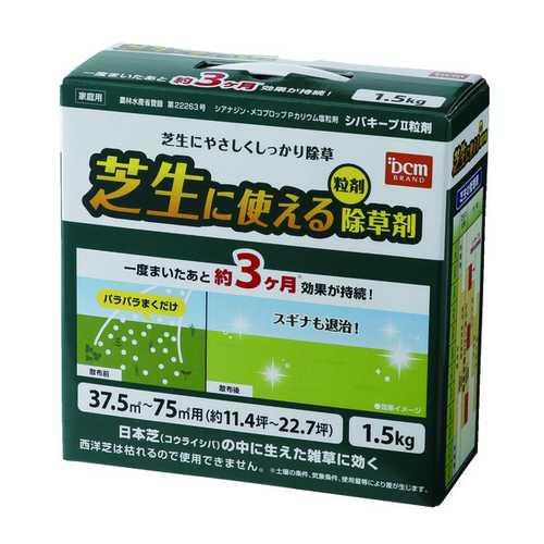 DCMブランド 芝生に使える除草剤 1.5kg 1.5kg