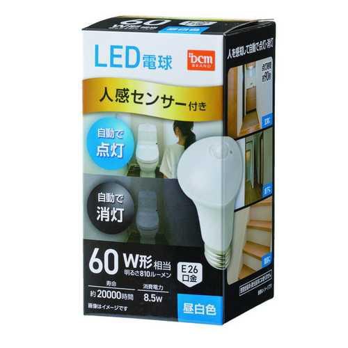 DCMブランド LED電球人感センサー(60w形相当) LDR...