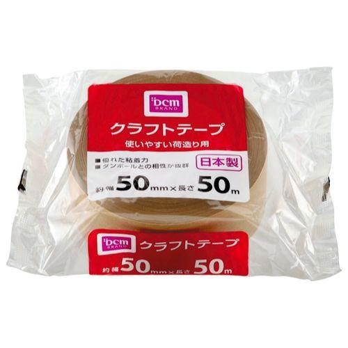 DCMブランド クラフトテープ 50mmx50m