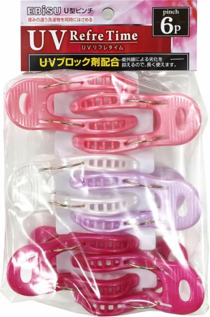 UVリフレタイム エビスU型ピンチお得用 LUP3-2006...