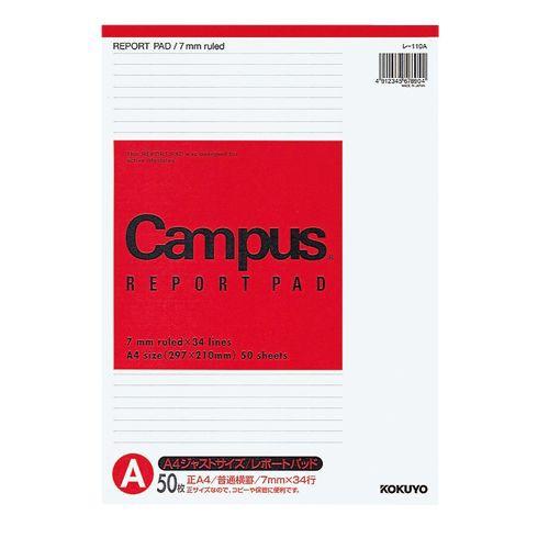 コクヨ キャンパスレポート箋A4A罫薄口50枚