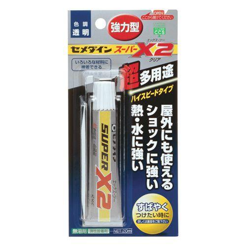 セメダイン 多用途接着剤スーパーX2クリア
