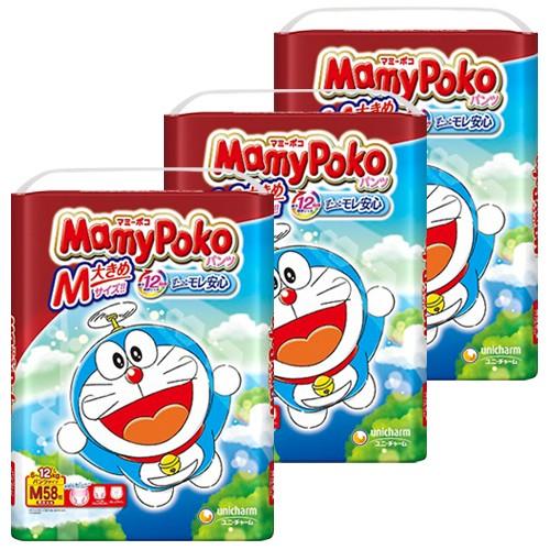 MamyPoko 【ケース販売】マミ-ポコパンツM 58枚×...