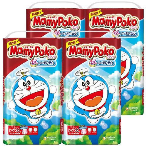 MamyPoko 【ケース販売】マミーポコパンツビック ...