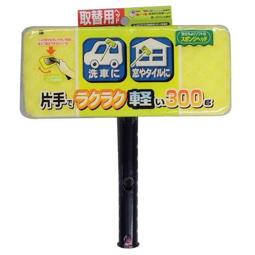 SPA ラクラク伸縮洗車スポンジ取替用 E-031 取替...
