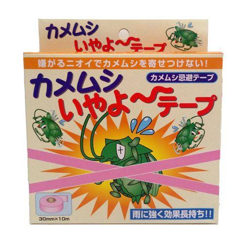 家庭化学工業 家庭化学カメムシいやよテープ30mm...