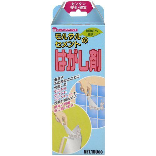家庭化学工業 家庭化学モルタルセメントはがし剤1...